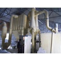 Buy cheap HGM Series Micro Powder Grinding Mill from wholesalers