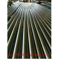 Quality Super duplex steel steel pipe ASTM A790 for sale