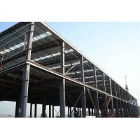 Quality Recyclable Garage Steel Frame For Indurstrail Parks / Milk Processing Factory for sale