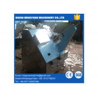 Quality 50 HZ Paper Cake Cup Machine , Cake Tray Forming Machine Efficient Green Laminated for sale