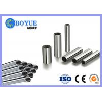 China High Precision Super Duplex Stainless Steel Tube With ISO Certification on sale