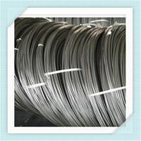 Buy cheap Stock Ms Low Carbon Steel Wire Rod with cheaper price from wholesalers