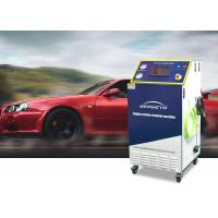 Quality Decarbonization Equipment Automotive Carbon Cleaner Rated Voltage AC 220V 6KW for sale