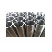Quality Inconel 625 Pipe Inconel Nickel Alloy ASTM Standard For Marine And Nuclear Applications for sale