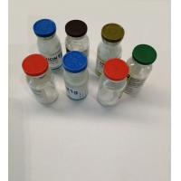 China Ifosfamide For Injection 1G , Anticancer Medicines 1 VIAL / BOX on sale