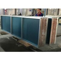 China Fin Type Refrigerator Heat Exchanger , Air Conditioner Heat Exchanger on sale