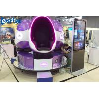 Buy 9D VR Mobile Cinema Simulation With 3 Glasses And Shooting Game 3500W at wholesale prices