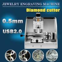 China Low price high accuracy efficiency M20 engraver machine for jewelry AM30 Jewelry engraving machine on sale