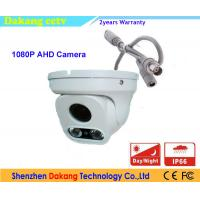 Quality IP66 2.4MP Infrared Motorized Security Camera Array Led 30M IR for sale