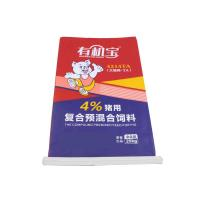 Single Stitched PP Woven Packaging Bags Plastic Woven Sacks Colorful