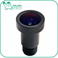 Quality Black Starlight CCTV Camera Lens HD 5 Million M12×0.5 Mount Ultra Short Wide Angle for sale