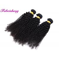 Quality Virgin Malaysian Kinky Curly Hair Extensions Double Weaving Grade 8A for sale