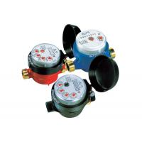 Quality Plastic Dry Dial Single Jet  Domestic Water Meter For Resident for sale