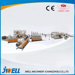 Quality Co Extrusion Wpc Door Production Line, Wpc Production Line Vibration Resistant for sale