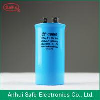 Buy cheap Cylindrical capacitor from wholesalers