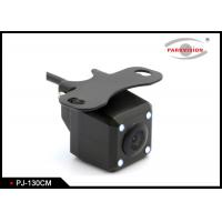 Anti - Theft Car Rear View Camera To Avoid Accidents With View Blocked By Trees