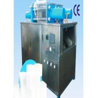 Quality Stainless Steel Dry Ice Blasting Cleaning Machine For Production Line Decontamination for sale