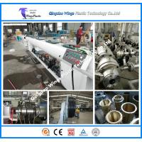 Quality PE PPR Plastic Pipe Manufacturing Machine PPR Tube Extruder for sale