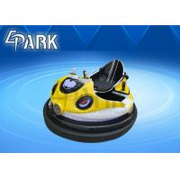 Quality Newest high quality FRP molding children infrared shooting game EPARK battery electric kids bumper car for sale