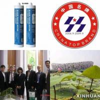 Buy cheap ZJ-666 Mildew Proofing Neutral Silicone Sealant from wholesalers