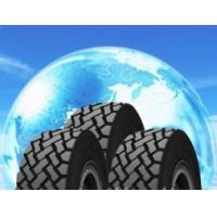 Buy cheap Radial OTR Tire/tyre, Radial off-road tire/tyre from wholesalers