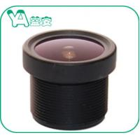 "Quality 2.3Mm Focal Length IP Survellance Camera Lens 3MP 1/3"" For Far Distance IP Monitor for sale"