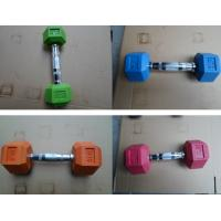 Quality Dumbell Plates Weight Plates Color change plates  handle dumbbell/ vinyl dumbbell/customize dumbell for sale