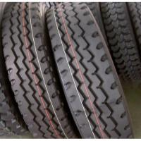 Quality Sell radial truck tire/tyre 1200R24 for sale