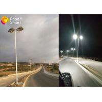 Buy Aluminium Alloy Waterproof Solar Street Lights , 30W Outdoor Solar Street Lamps at wholesale prices