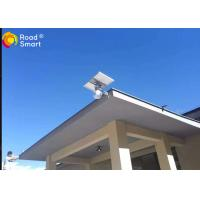 Quality 210lm/w All In One Solar Street Courtyard Light , IP65 Solar Garden Street Lamps for sale