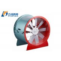 China Low Noise Industrial Axial Fans Professional Design For Light Industry on sale