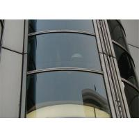 Quality High Color Uniformity Dark Grey Reflective Glass 4mm - 8mm Thickness For Building Material for sale