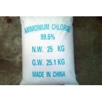 Quality Ammonium Chloride Chemical Fertilizers , White Powder Industrial / Agriculture Fertilizer for sale