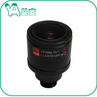 "Quality 2.8-12Mm M12 Board CCTV Zoom Lens With 1/2.5"" 3MP High Definition 93°-28.7° Field for sale"