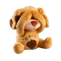 Quality Electronic Plush Toys Peek a boo Dog plush toys for sale