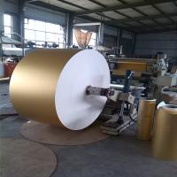 China China manufacturer cigarette wrapping metallized gold aluminum foil laminated paper wholesale