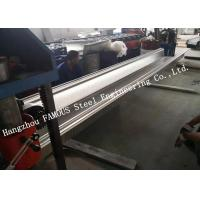 Buy cheap Galvanized Steel Composite Floor Deck Machine for Building and Construction from wholesalers
