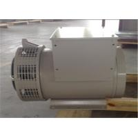 Quality 40kw 50kva 1800rpm Self Excited Three Phase AC Generator For Generator Set for sale