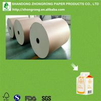 Quality food grade PE coated liquid packaging paper board for sale