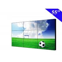 China HD ultra narrow bezel lcd video wall high resolution industrial LCD display on sale