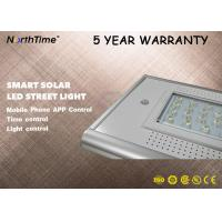 Buy cheap Powerful 3000LM 30W All In One Solar Street Light With PIR Sensor In 5 Years from wholesalers