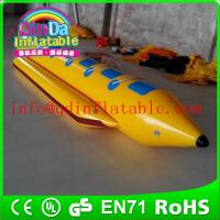 China QinDa inflatable water ski boat floating boat for sale drag by motor boat on sale