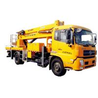 Buy cheap 28m XZJ5160JGKD4 Special Purpose Vehicles mini aerial work platform from wholesalers