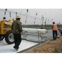 Quality High Performance PET Geotextile Landscape Fabric For Weed Barrier for sale