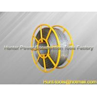 China Anti-Twisting Braided Rope individual galvanized elementary wires wholesale