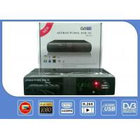 China Afghan Smart Tv Boxes HD DVB T2 Terrestrial Receiver With Nxp Rf Signal Amplifier on sale