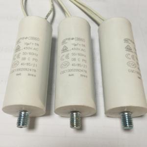CBB60 self-healing electromotor capacitor