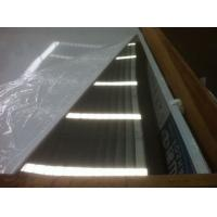 China No.1 finsihed ASTM A240 / A240M cold rolled stainless steel sheet , 904L ss sheet on sale