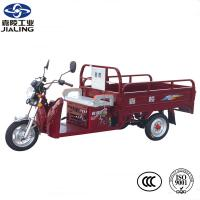 Quality 2015 hot sale China Jialing three wheel motorcycle of Lingdong for sale