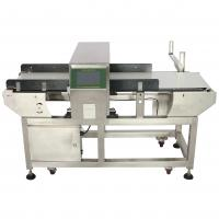 Quality Digital Metal Detector With LCD Screen Metal Detector Food Processing Industry for sale